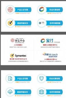 理财平台官网首页安全保障板块