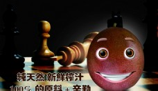 百香果海报