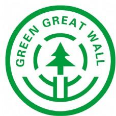 三北防护林标志