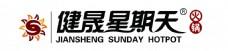 健晟星期天火锅注册商标