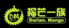 榴芒一族logo