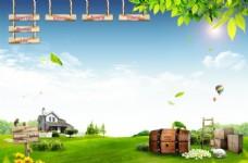 蓝天白云 草地 绿叶 房子 木
