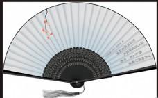 梅花扇 中国风扇子