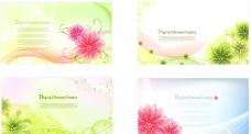 四幅唯美花卉矢量背景