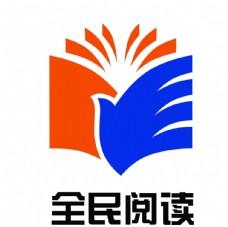 全民阅读logo