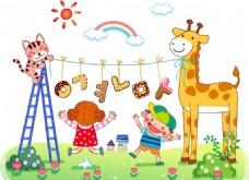 儿童户外字母游戏素材