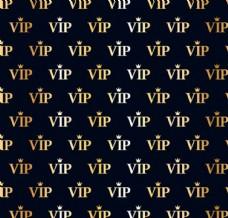 VIP邀請函