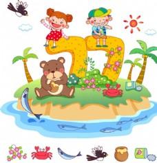 动物儿童游乐园