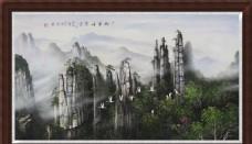 王志進砂石画      御笔峰