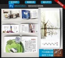 20周年画册设计