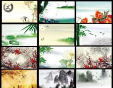 中国风名片背景