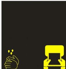 矢量洗手机洗手台标志