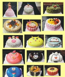 儿童蛋糕 慕斯蛋糕 鲜奶