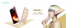 酷比MAX5灯箱