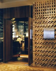 西贡柏悦酒店