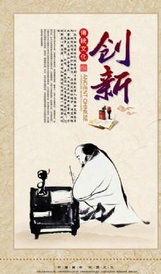传统文化台历 传统文化挂历