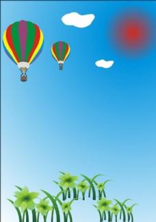 花草热气球矢量图