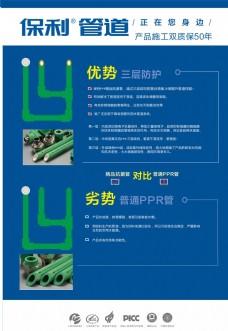 三色管与普通管优劣势对比图