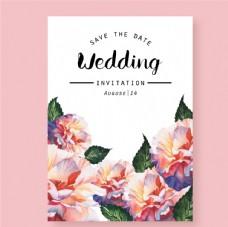 水彩画的婚礼请柬