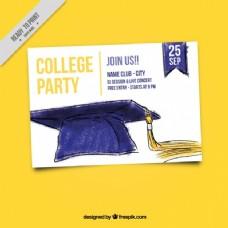 用手画学士大学聚会的邀请