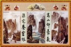 水墨山水风景中堂画图片