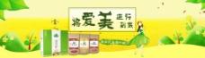 女神节   日常banner