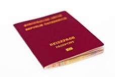 护照本图片