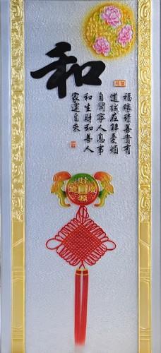 中式装修背景墙