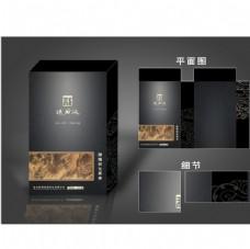 安化黑茶茶叶包装设计