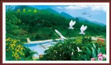 美丽山峰美景中堂画图片