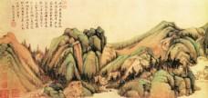 山水风景国画图片