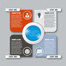 蓝色水晶圆环信息图表图片