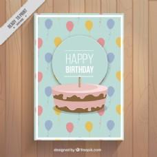蛋糕和气球生日卡