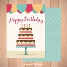 漂亮的生日卡片和一个巨大的蛋糕