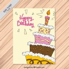 生日快乐用手绘蛋糕