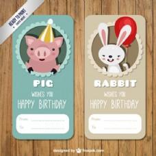 猪兔生日标签