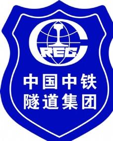 中国中铁隧道集团