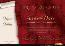 优雅的花婚邀请