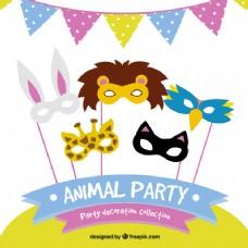 动物面具和派对装饰的收集