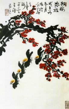 梅花水墨装饰画图片