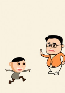 儿子和爸爸