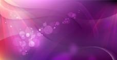波浪形的紫色背景