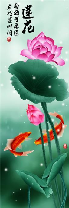 莲花装饰画