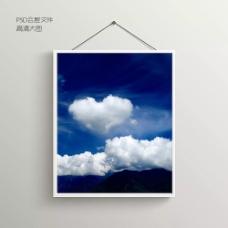 云朵摄影无框装饰画