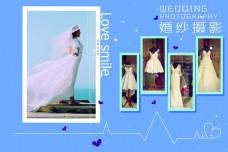 婚纱摄影封面