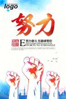 青春H5海报
