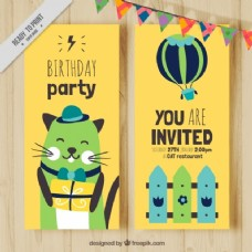 友好猫生日卡