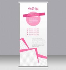 粉色几何展架
