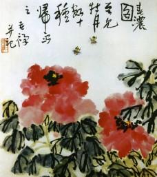 水墨花卉装饰画图片