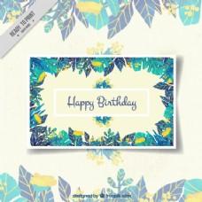 美丽的生日卡与花框架